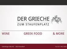 Der-Grieche-zum-Staufenplatz-Um-die-Ecke-Grafenberg